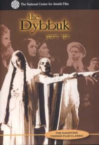 DVD_Dybbuk