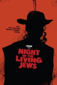night-of-the-living-jews-horror-movie-poster